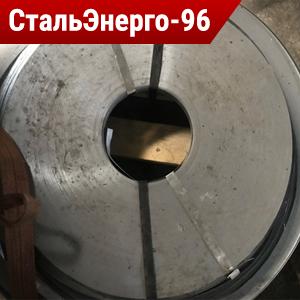 Лента стальная ГОСТ 10160-75