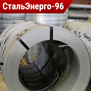 Лента стальная ГОСТ 2283-79